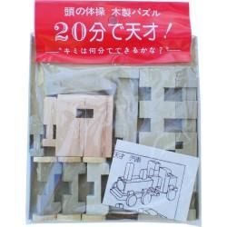 Puzzle Bois Génie 20