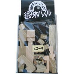Puzzle Bois Yosegi Kumiki